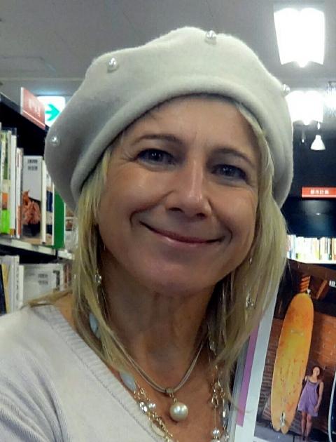 Albena Dimitrova Mihovska